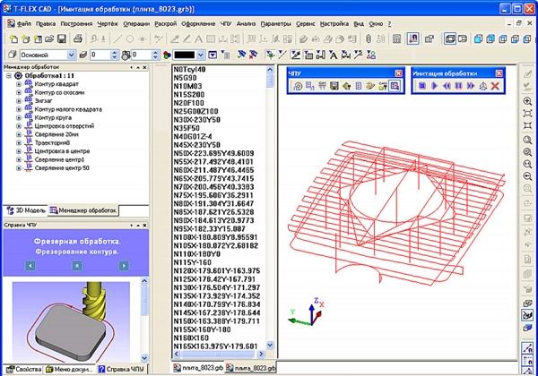 программа для чпу станка в T-Flex Cad