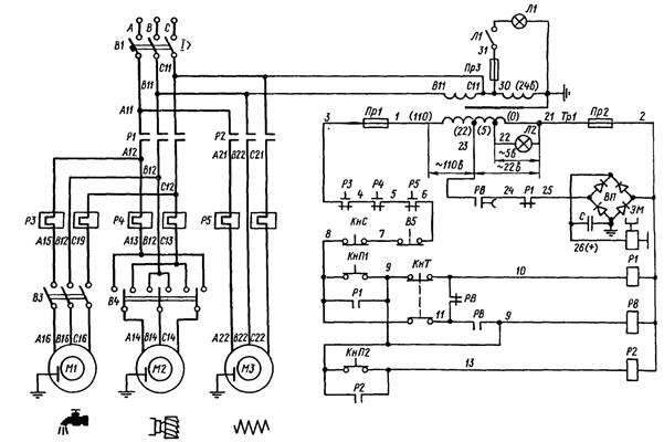 Схема принципиальная электрическая станка 6р18