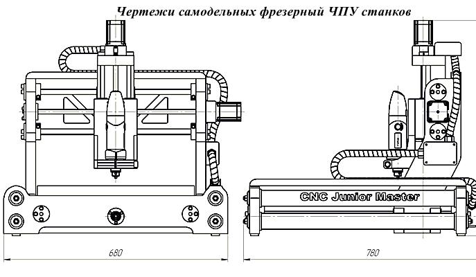 чертежи фрезерных самодельных чпу станков