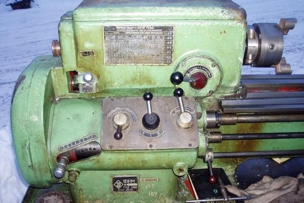 основные части станка 1е61м