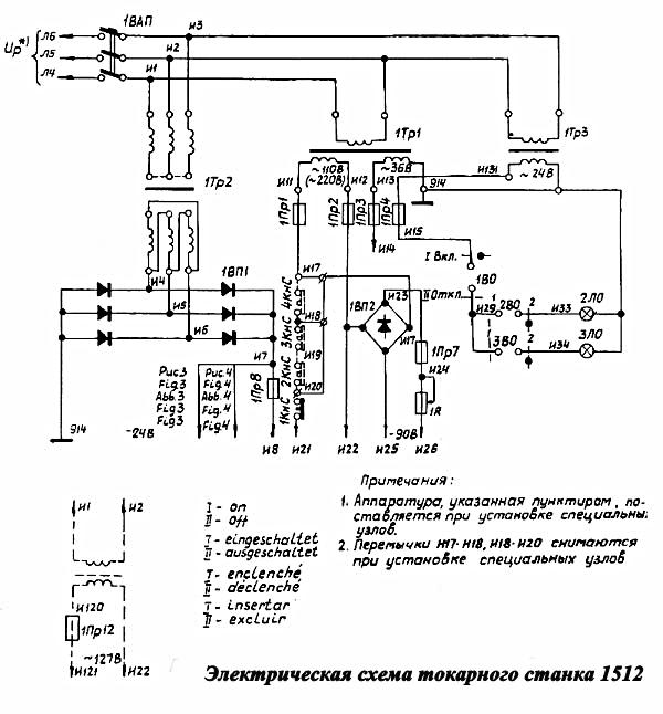 электрическая схема станка 1512