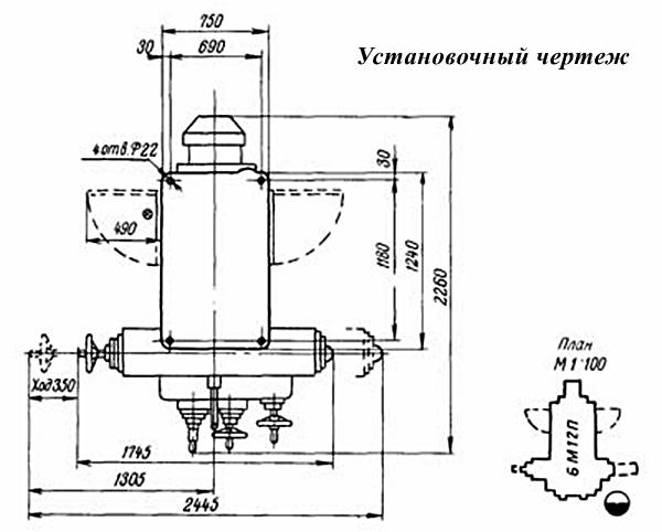 Установочный чертеж фрезерного станка 6М12П