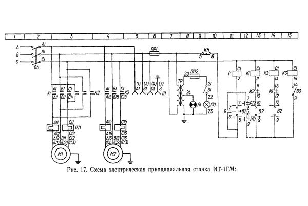 Электрическая схема токарно-винторезного станка ИТ-1М, ИТ-1ГМ