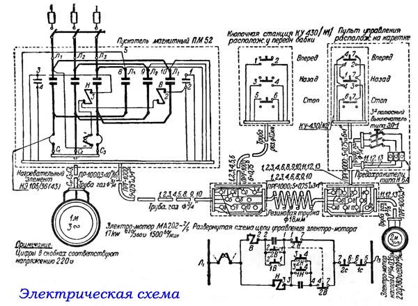 электрическая схема токарного станка дип 500