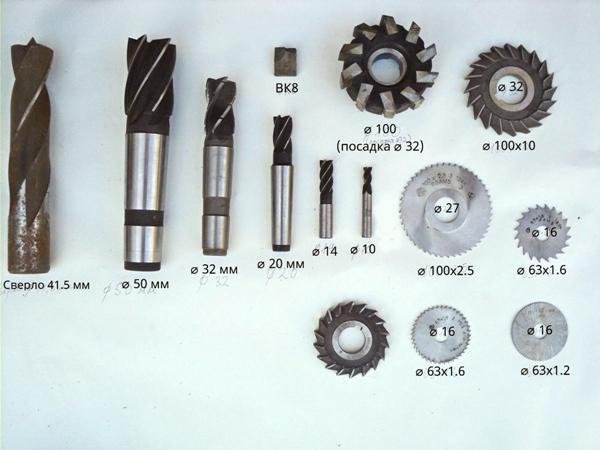 Фреза по металлу: особенности, типы, конструкция, принцип ... Виды Фрез по Металлу