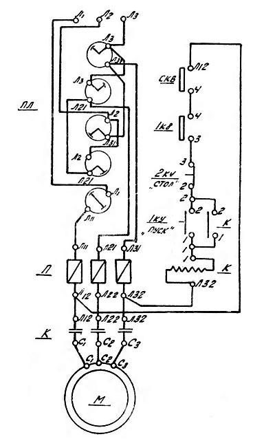 Электрическая схема станка тв 16