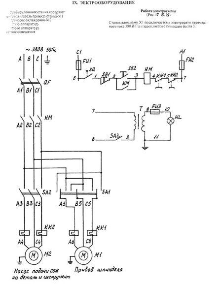 Схема электрическая фрезерного станка СФ-676