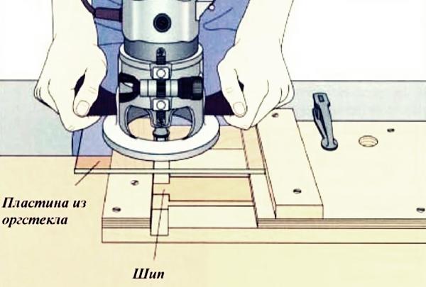 схема выборки шип паза из оргстекла