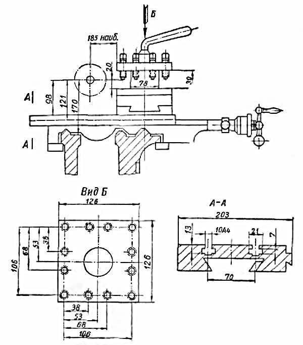 схема к токарного станку 1е61м