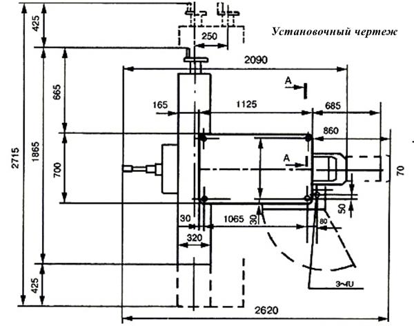 Установочный чертеж фрезерного станка 6К82Ш