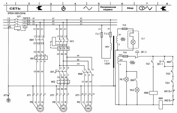 Электрическая схема токарно-винторезного станка 16в20